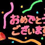 30年ぶり記録更新!藤井聡太七段、最年少タイトル獲得の将棋棋聖戦五番勝負